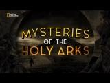 Тайны святых ковчегов Mysteries of the Holy Arks (2018)