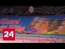 Парадный расчет Специальный репортаж Алисы Романовой Россия 24