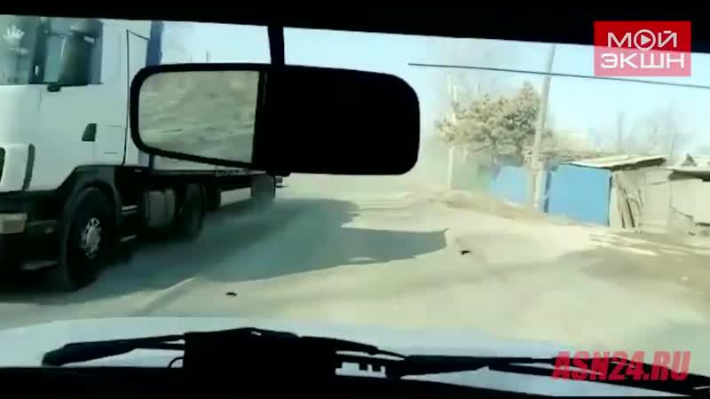 Свободный, пыль с дороги