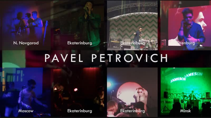Pavel Petrovich Усы и Борода Official Live Video