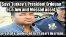 Erdogan Mason Templar Palace Istanbul REUP von Kanal Chatzefratz