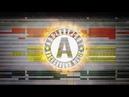 Audiorezout New Epic Project