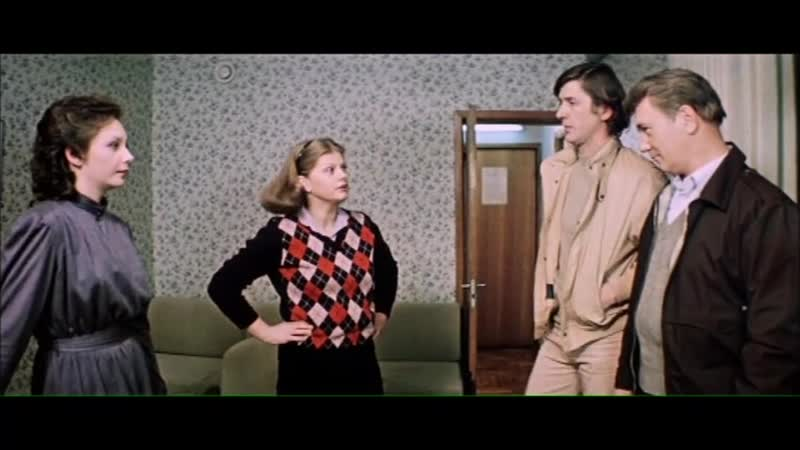 Дрессировщики без ананасов (Самая обаятельная и привлекательная, 1985)