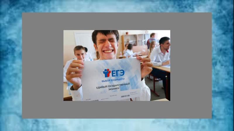 С Центром подготовки имени Лoмоносова, каждый сдаст Единый Гос. экзамен без проблем!