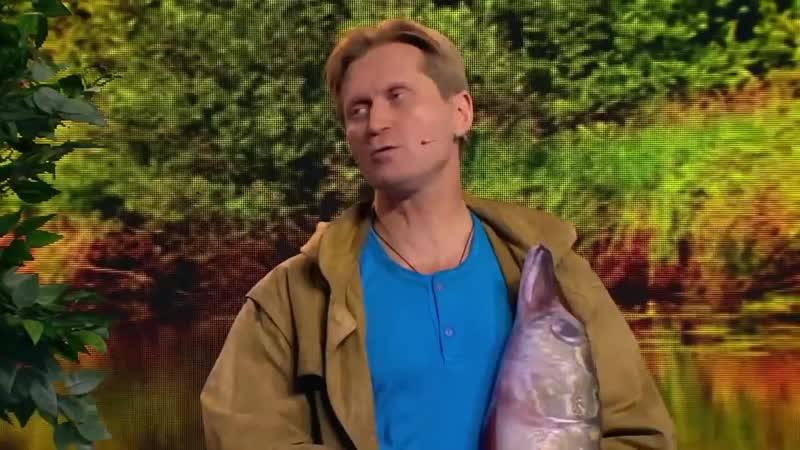 Говорящая рыба - Азбука Уральских Пельменей Г - Уральские Пельмени (2018)