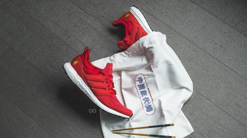 Eddie Huang x Adidas Ultra Boost Chinese New Year: Review On-Feet