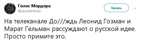 https://pp.userapi.com/c851020/v851020662/39324/GnFZvQWpF3I.jpg