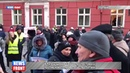 В Риге у здания Сейма протестовали против нового правительства Латвии