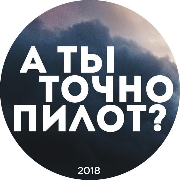 Афиша Самара Студдебют Социологического Факультета 2018