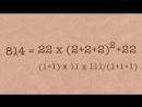 Проблема числа 10958 [Numberphile]