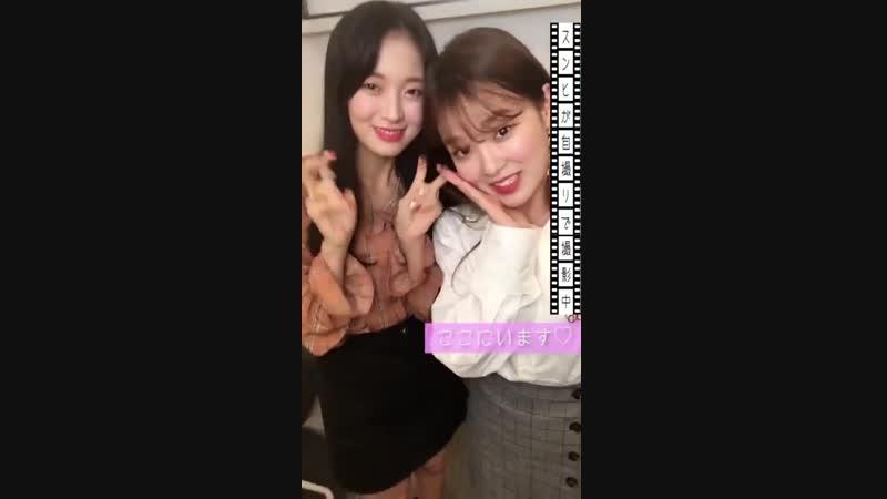 · Message · 181102 · OH MY GIRL Seunghee Arin · Smart News 7DAYS K POP ·