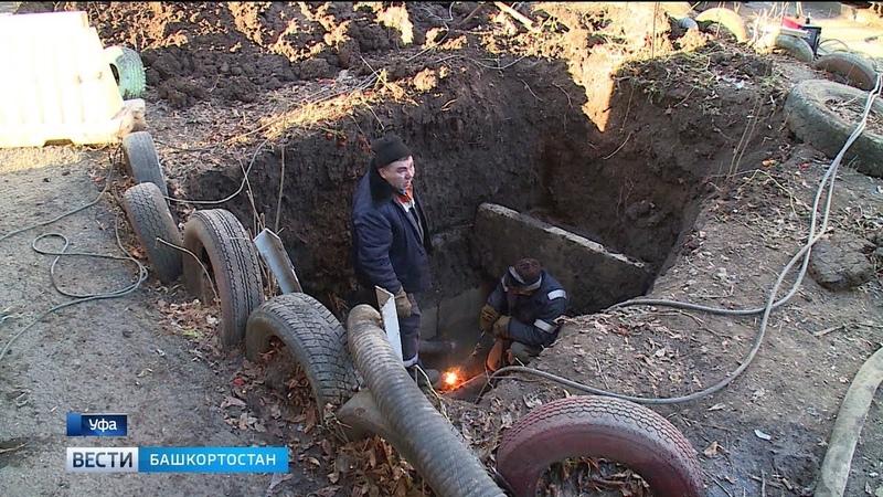В Уфе жители почти 30-ти домов на весь день остались без горячей воды