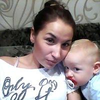 Елизавета Нестеренко фото