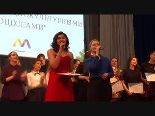 Гимн менеджеров СКД — XI зимняя студенческая научно-творческая Олимпиада