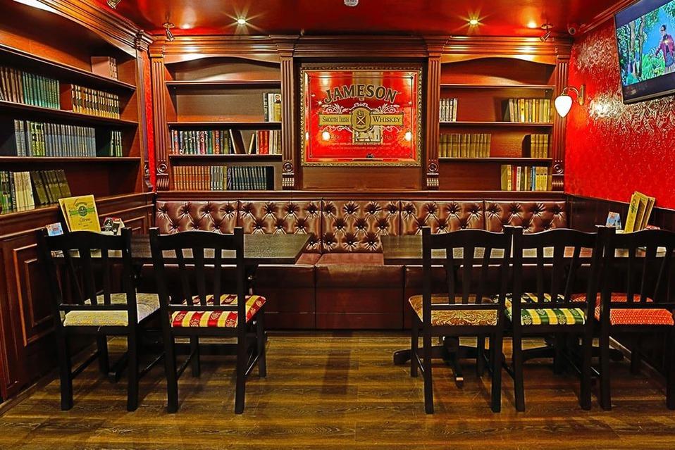 O'Connel's Pub