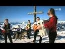 Die Mayrhofner Das Amen der Berge 2008