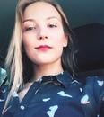 Ольга Вальц