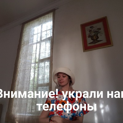 Alla Shokodko