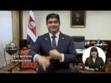Президент Коста-Рики на жестовом языке поздравляет глухих с праздником