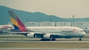 Takeoff Airbus A388 Asiana from Incheon International Airport Взлет Airbus A380 в Сеуле