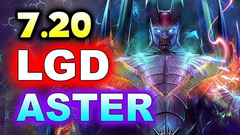 PSG.LGD vs ASTER - WHAT A MATCH! - H-CUP 7.20 DOTA 2
