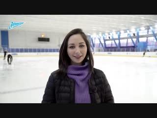 Елизавета Туктамышева поздравляет «Зенит» с Новым годом
