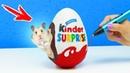 РИСУЮ КИНДЕР СЮРПРИЗ 3D РУЧКОЙ КЛАДОВАЯ ДЛЯ ХОМЯКА 🐹 DIY KINDER SURPRISE 3D PEN