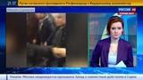 Новости на Россия 24 Карнавал в Кельне будет патрулировать полиция
