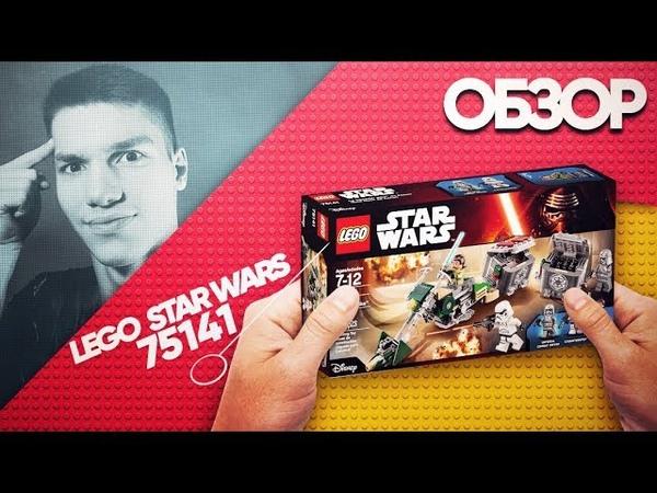 Lego Star Wars 75141 Kanan's Speeder Bike Review | Обзор ЛЕГО Звёздные Войны Повстанцы Спидер Кэнана