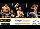 Wrestling UkraineHighlightsWWE NXT 05 June 2019 HDОгляд Українською