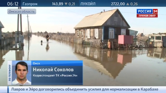 Новости на Россия 24 • Омская область под водой: в регионе начался мощный паводок