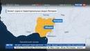 Новости на Россия 24 У берегов Нигерии пираты пленили российских моряков
