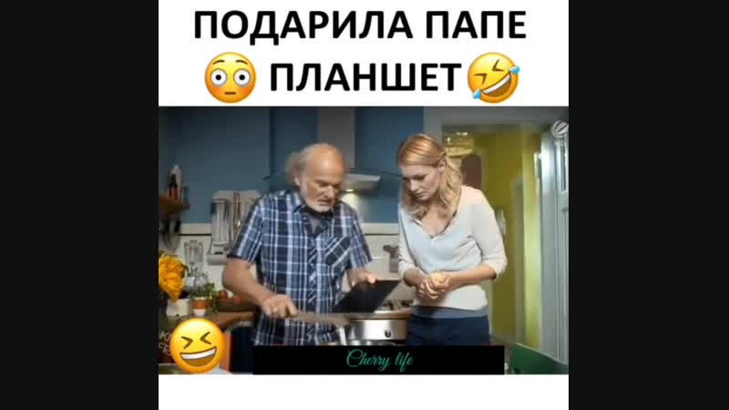 🍒 На кухне пригодился... 😃😜🤣