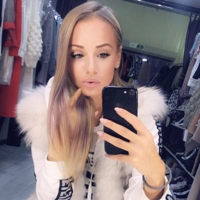 Алина Бабина