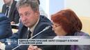 Новости Псков 02 10 2018 К Ганзейским дням создадут Единый туристический билет
