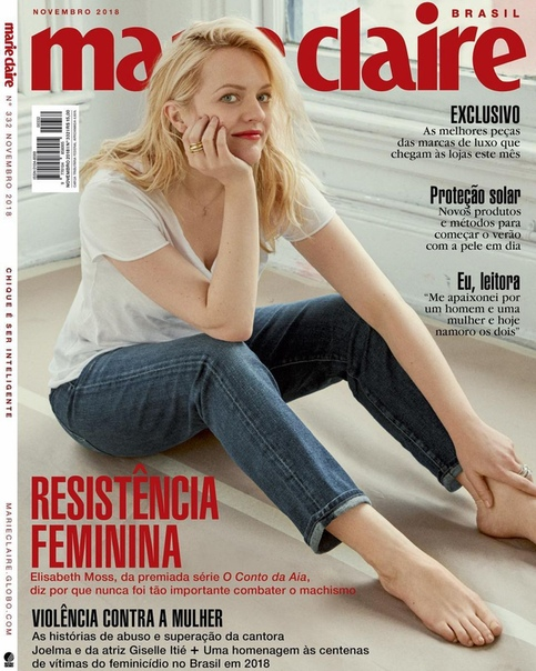Элизабет Мосс Marie Claire Бразилия, Ноябрь 2018