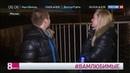 Новости на Россия 24 • Цветы, подарки, поздравления: женщин ждет масса приятных сюрпризов