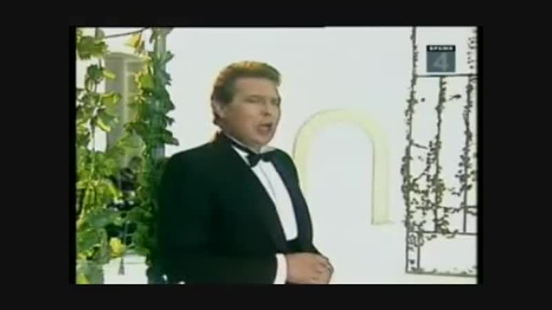 Vladimir Atlantov Musica proibita - 1986 год