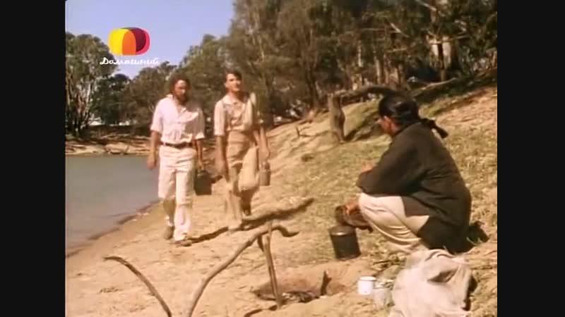Все реки текут 1983 Австралия драма реж Пино Амента 7 я серия