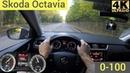 Skoda Octavia 1 4 DSG разгон которого не было