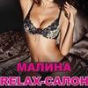 Ekaterina Malinina