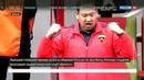 Новости на Россия 24 • СМИ Леонид Слуцкий согласовал контракт с голландским Витессом