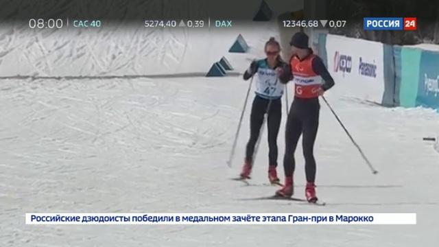 Новости на Россия 24 • Российские лыжницы взяли золото и серебро на Паралимпиаде