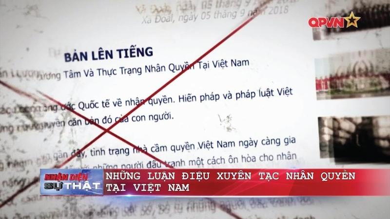 Chân dung của những Nhà hoạt động nhân quyền tự xưng ở Việt Nam