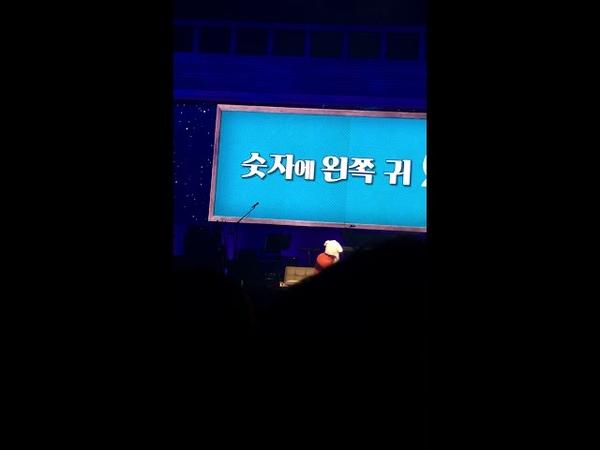 [서인국 팬콘서트-181208]토끼모자