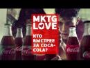 Coca-Cola - Pool boy - Andy Fogwill