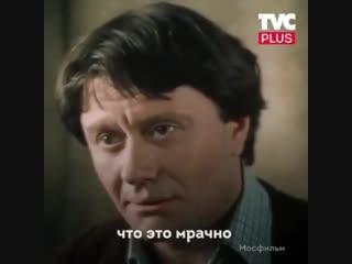 Андрей Миронов: