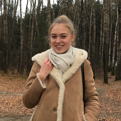 Вероника Плотникова