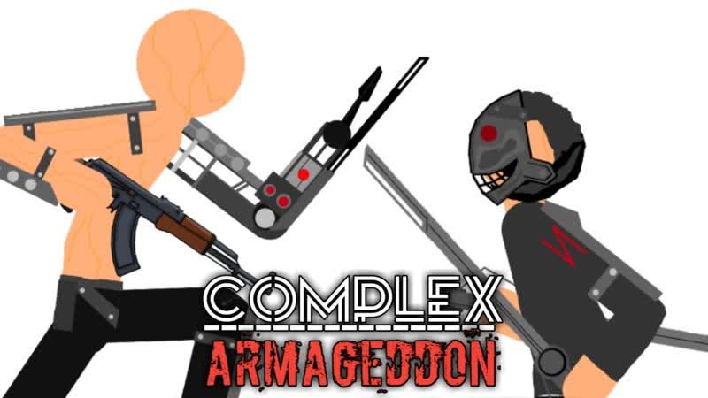 COMPLEX Armageddon 1 сезон 1 серия