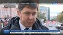 Новости на Россия 24 Свечка за здоровье собаки врачи отказали пациентке в прививке от бешенства